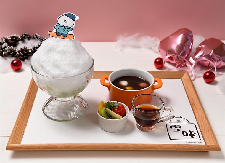 雪味!冬のかき氷と温かぜんざい ¥ 1,390(税抜)