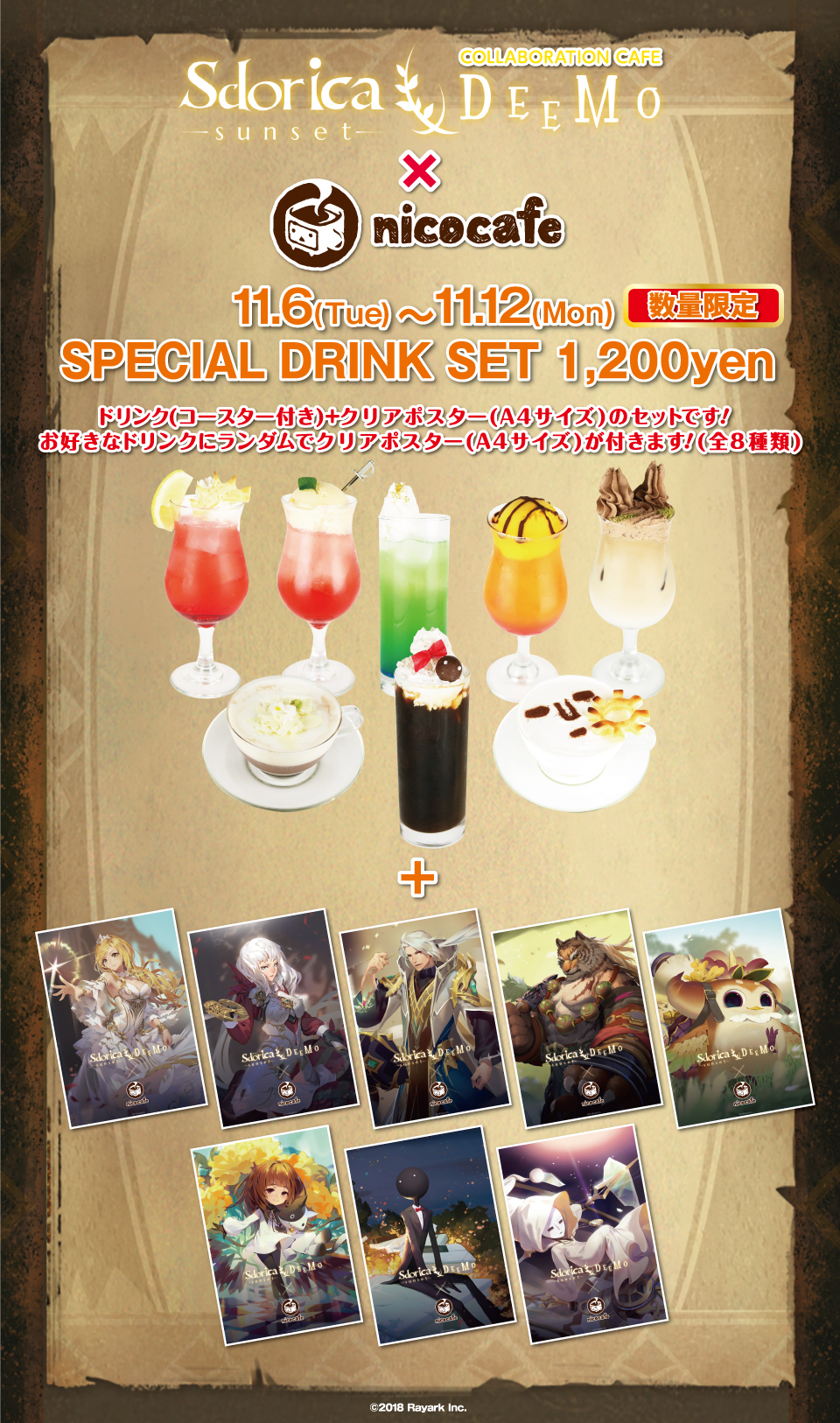 Special Drink Set: Includes Drink, Coaster (1 of 8 designs), and A4 Size Poster (1 of 8 designs).