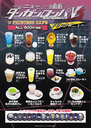 drink_s.jpg