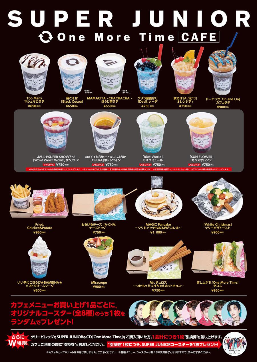 cafe_menu_950.jpg