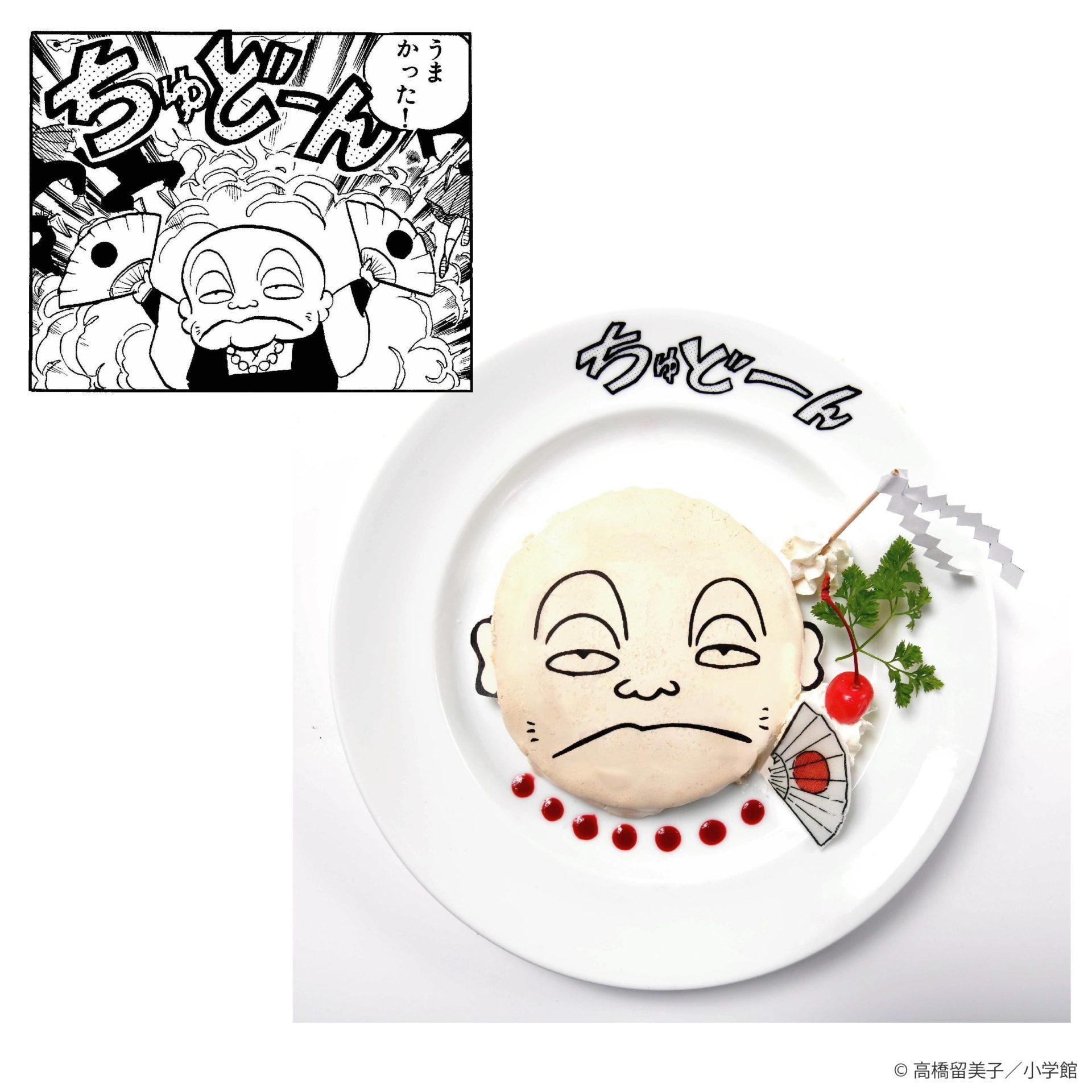 8.  ちゅどーん!錯乱坊(チェリー)パンケーキ ¥ 1,290