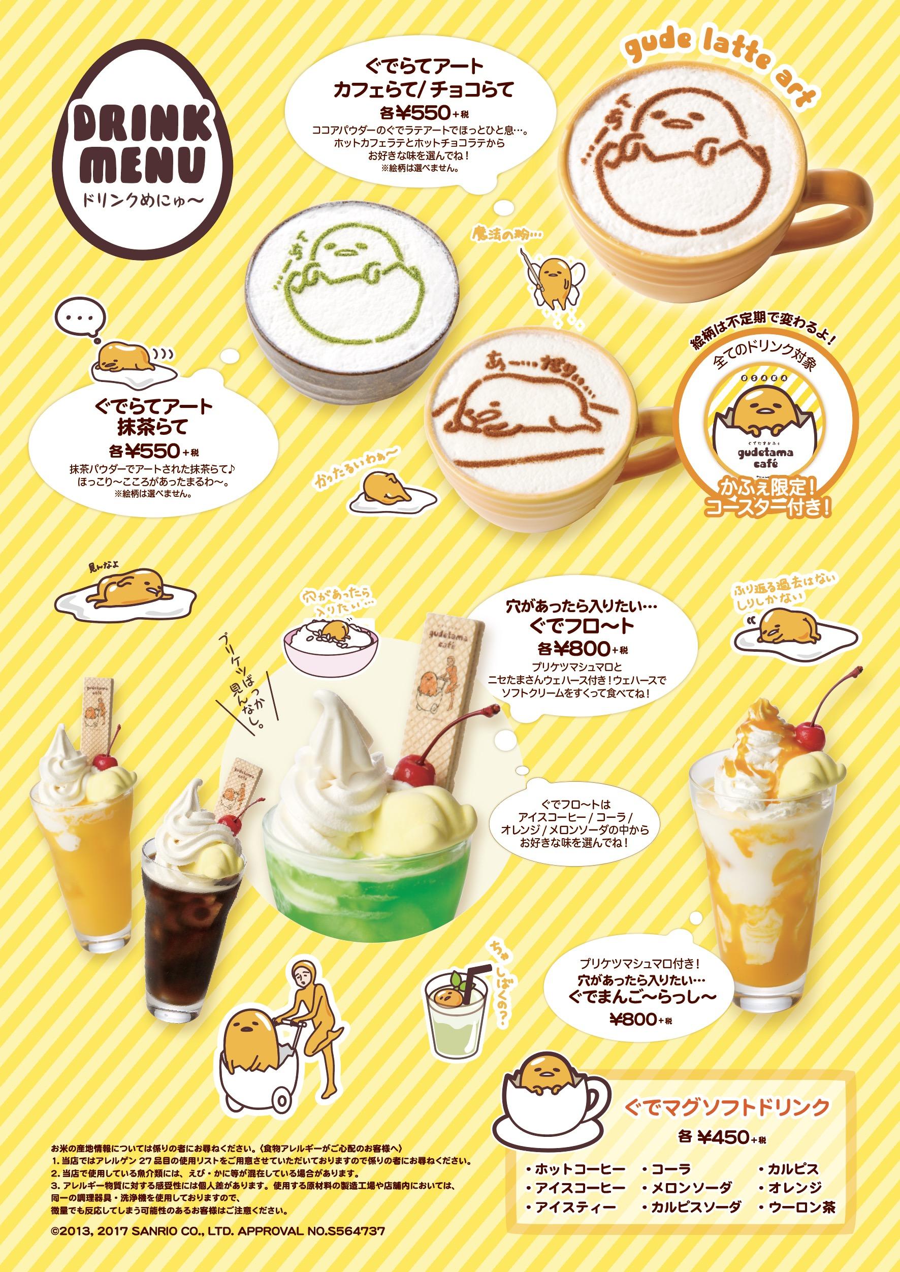 menu_03.jpg