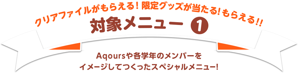 sec02_menu01.png
