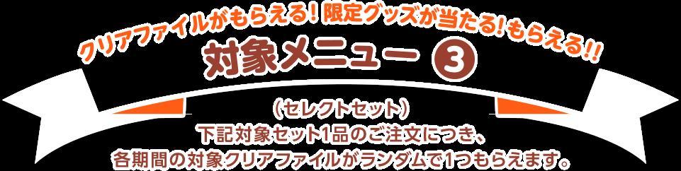 sec04_menu01.png