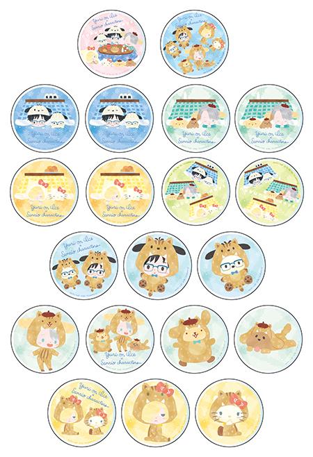 アクリルバッジ nukunuku・days ver&イノシシver.(ブラインド)全20種 価格:500円(税抜)