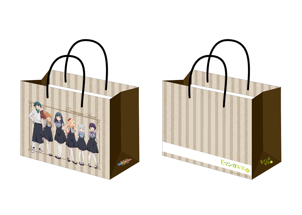 Special shopping bag given when you spend ¥3,000 or more.
