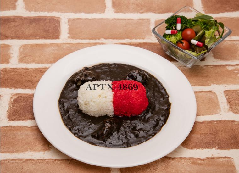 2. 黒ずくめのAPTX4869カレー(アポトキシンカレー)~シェリービネガードレッシングサラダ添え~
