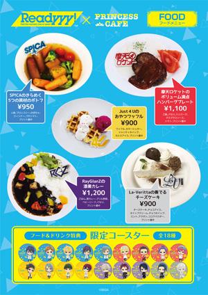 ready_food_s.jpg