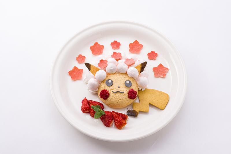 1. 桜アフロのピカチュウのマシュマロケーキ