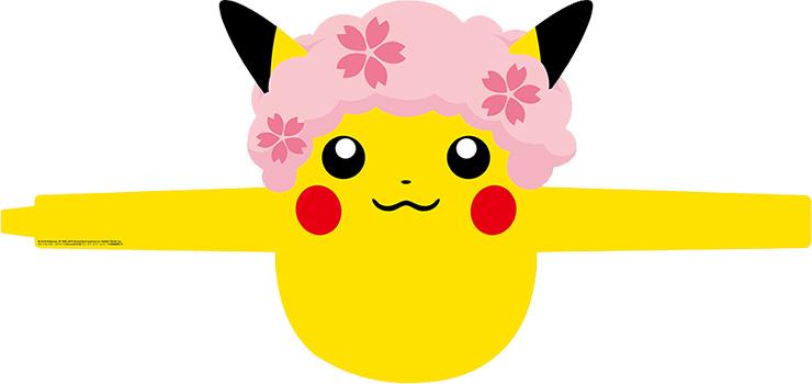 Visiting Benefit for Pokémon Center & Café- Sun visor