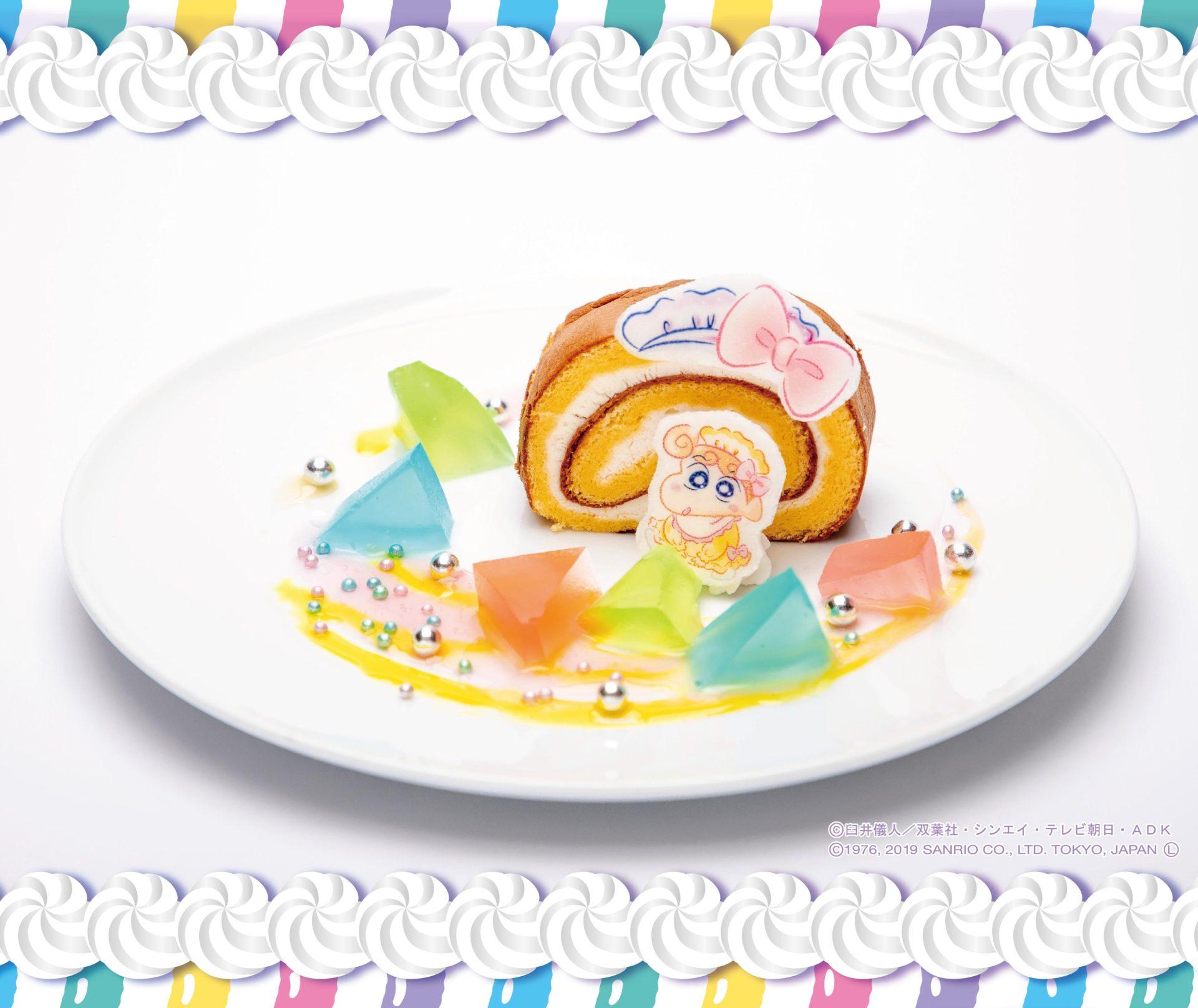 5. ハローキティとひまわりのラブリー前髪ロールケーキ