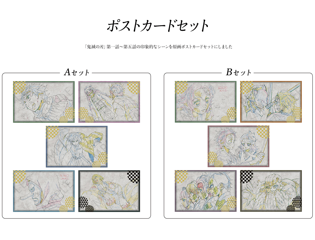 Postcard Set Prize - Winner will receive one postcard set (set A or Set B) with storyboard designs printed on them from episodes 1-5.