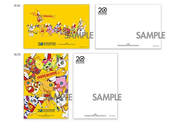 3 Piece Set Order benefit: Postcard