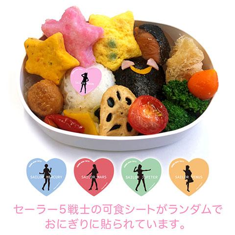 lunch-food-01box2019071704.jpg