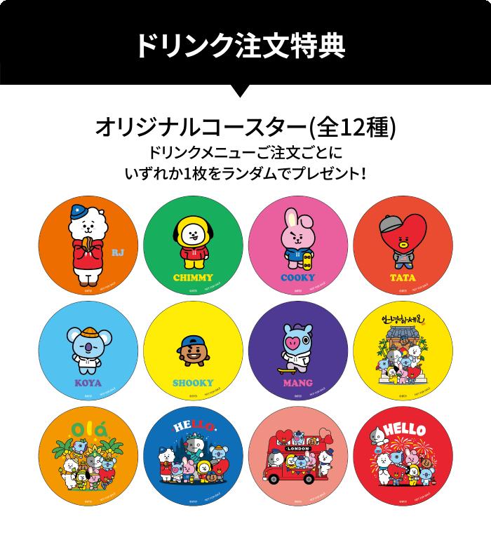 Drink Menu Order Benefit - Drink Coasters