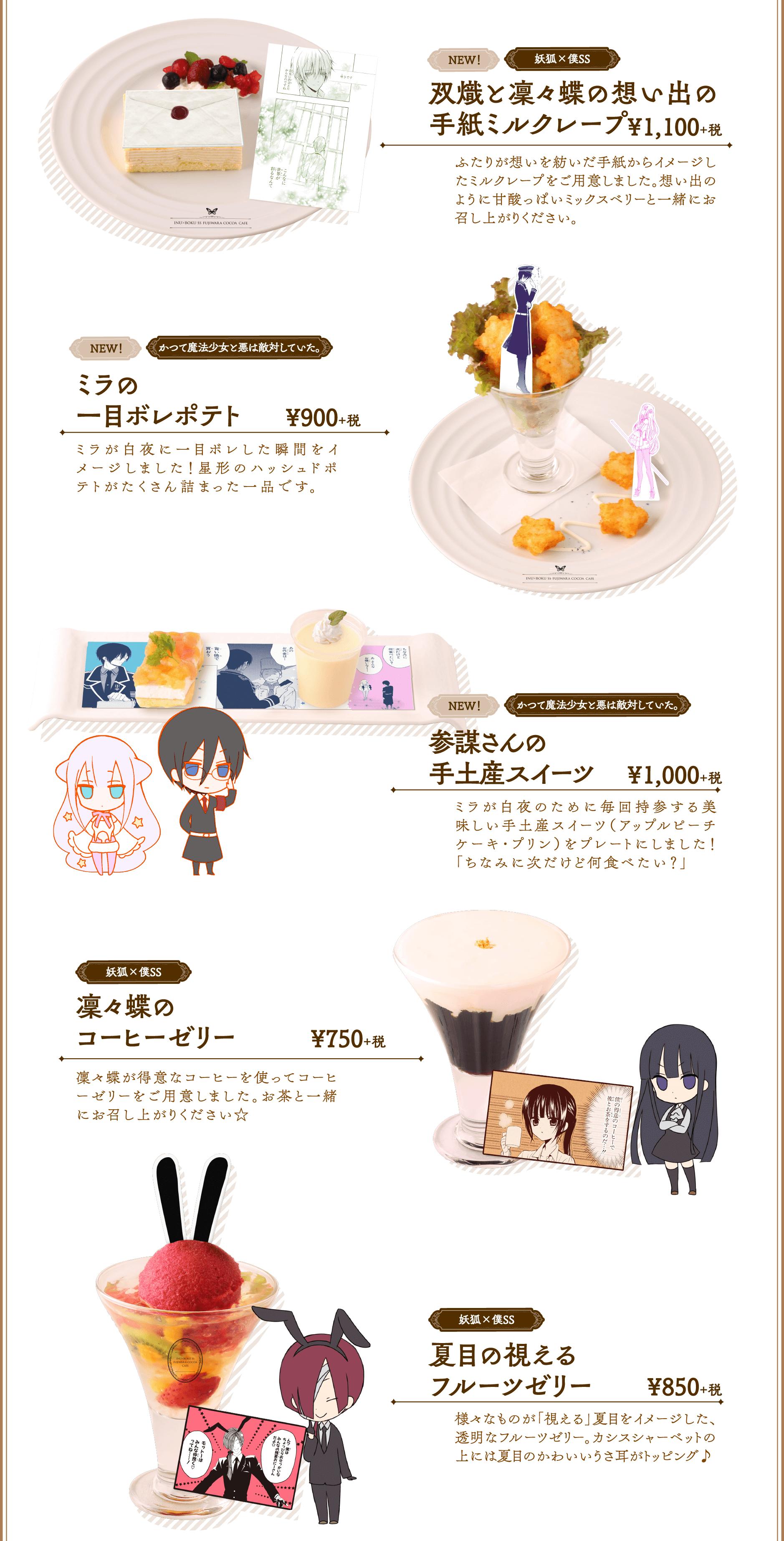 menu-2-2-20190827.png