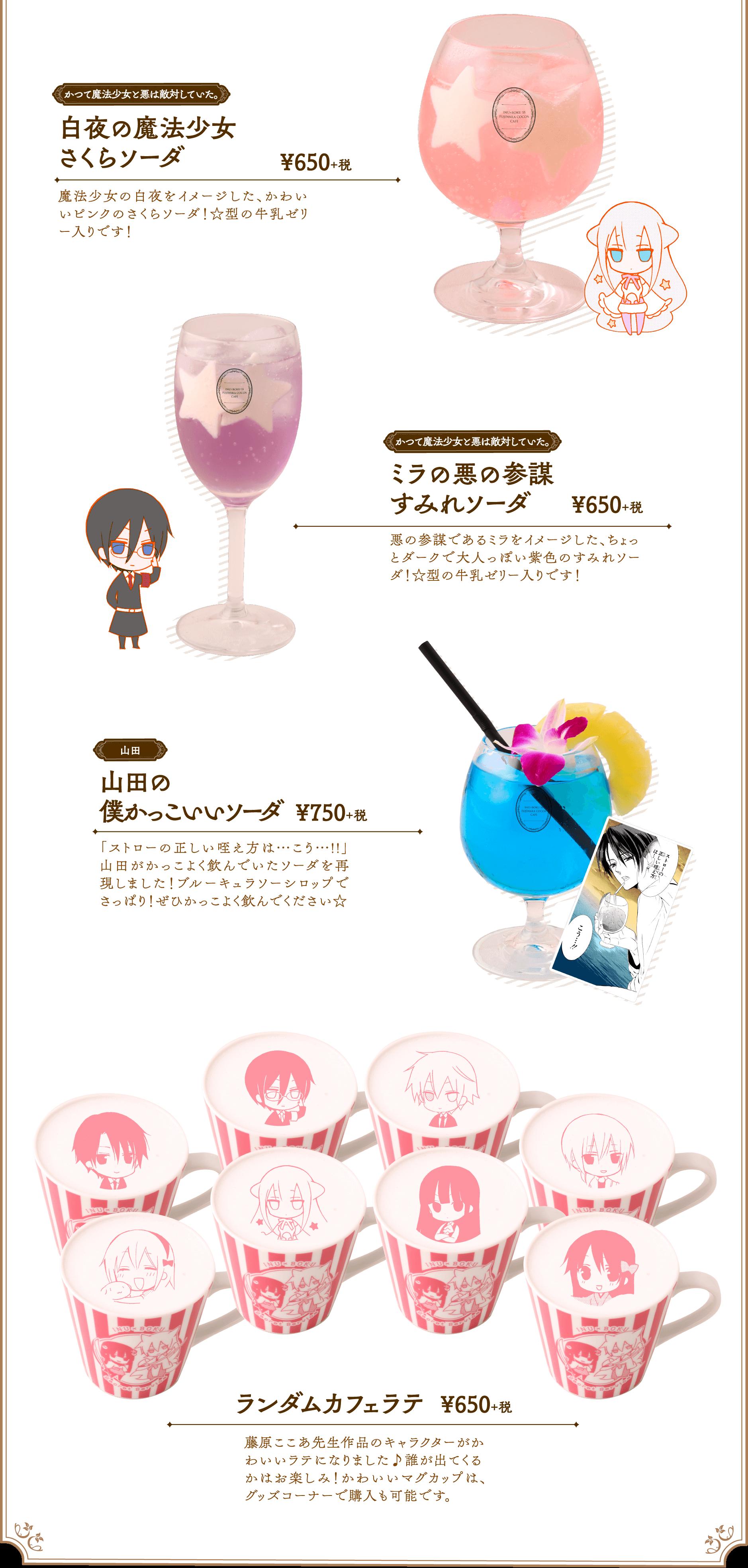 menu-1-5-20190827.png