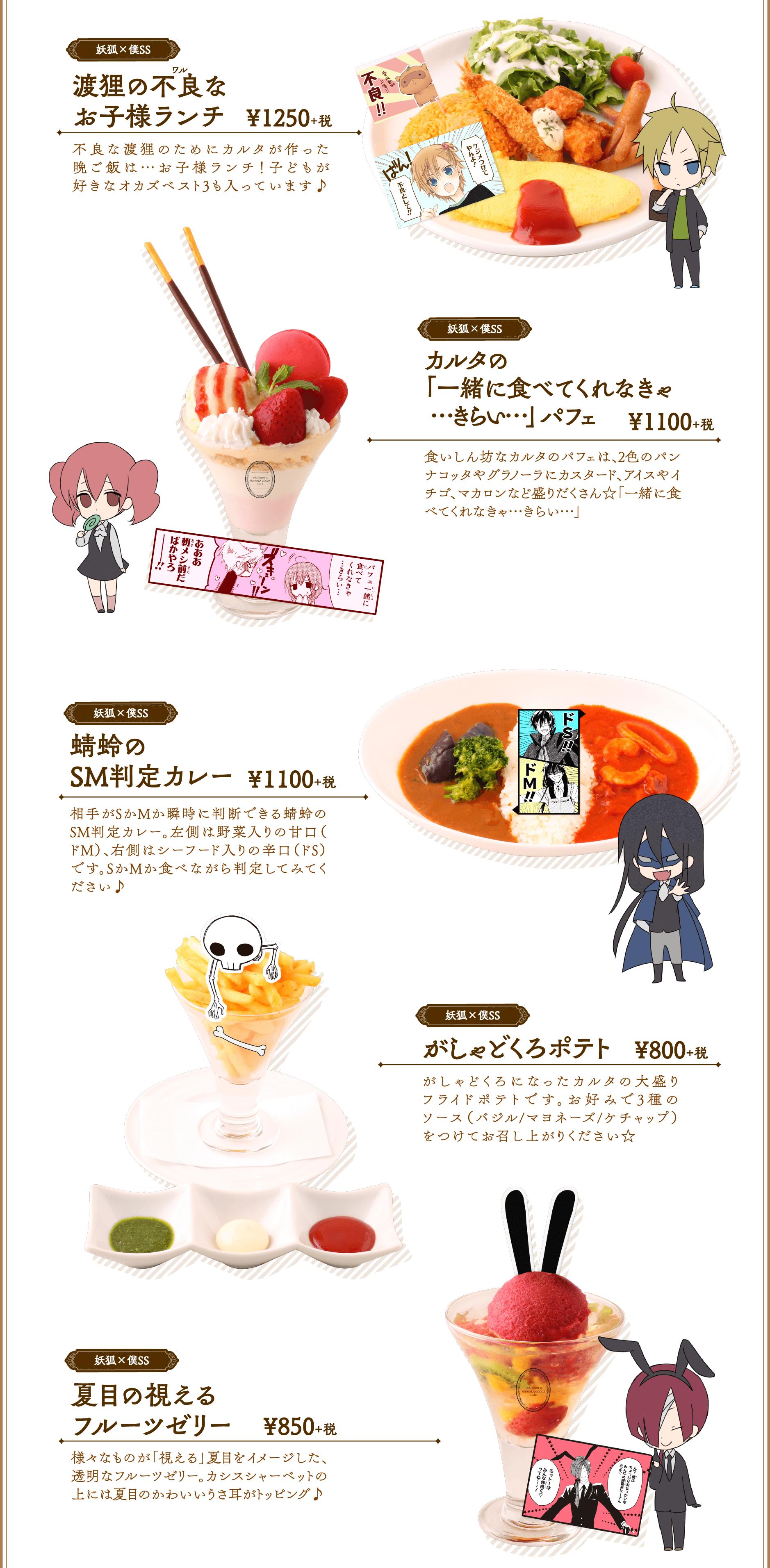 menu-2-20190909.png
