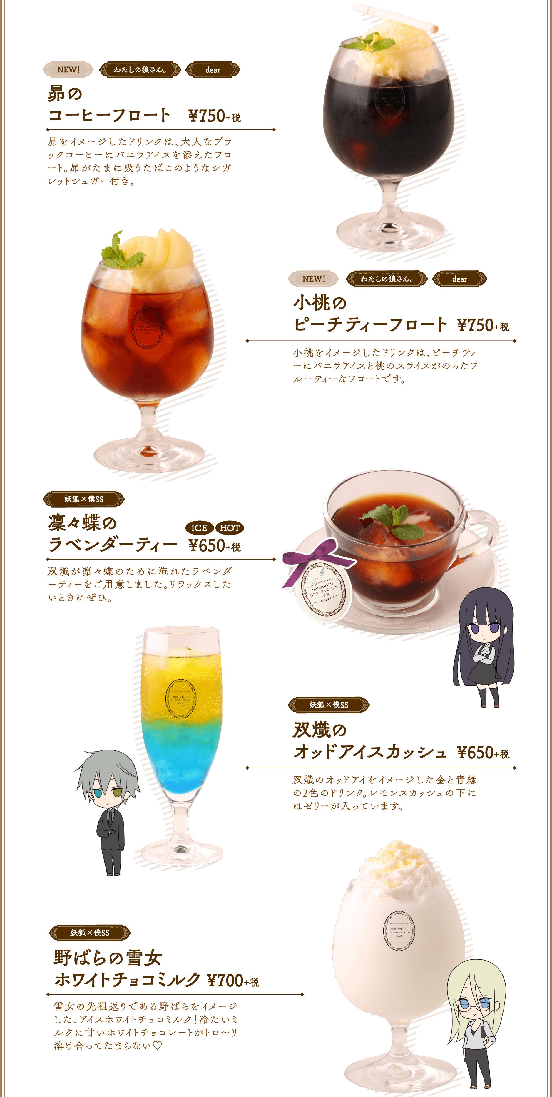 menu-4-20190909.png