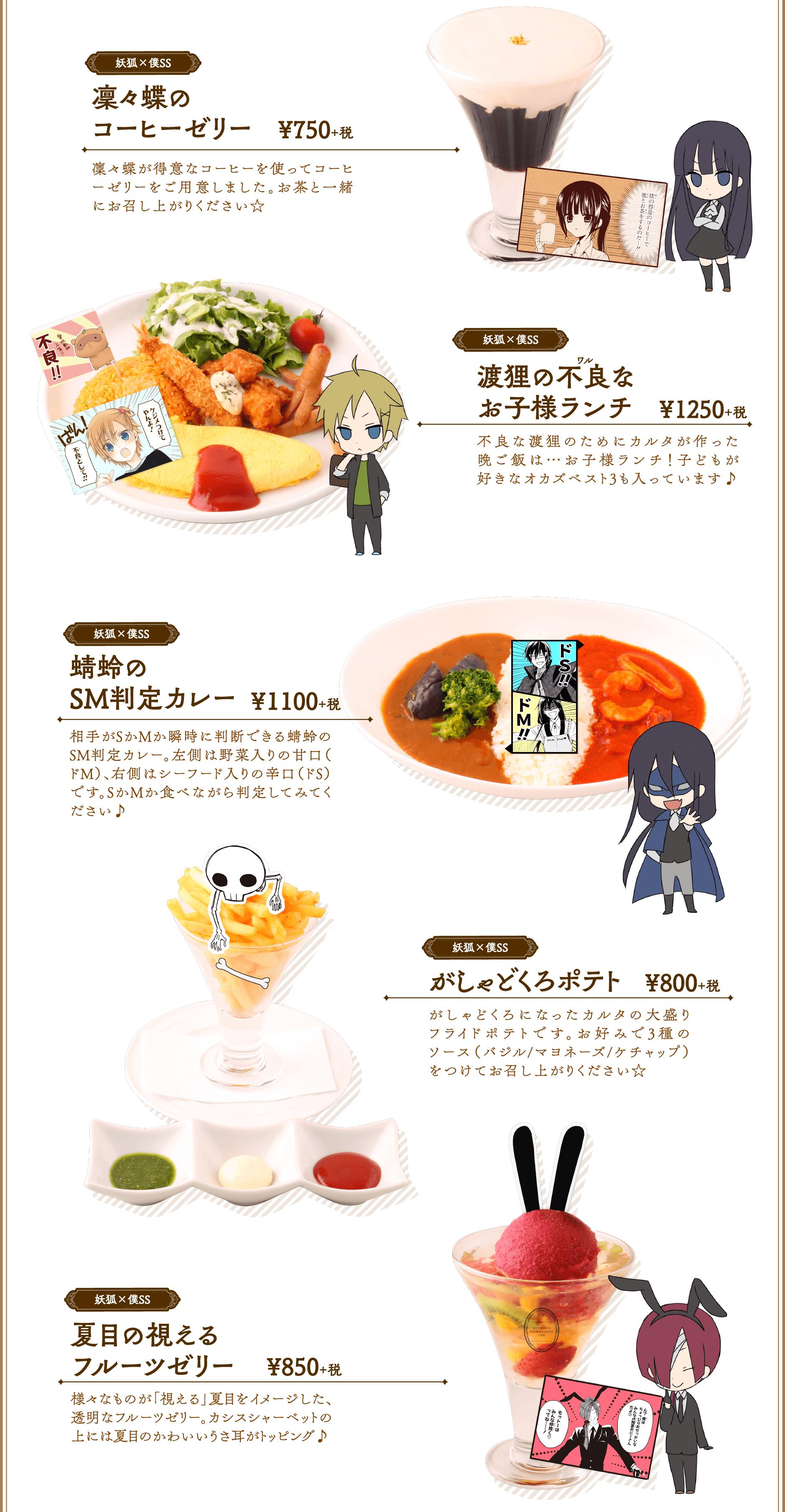 menu-1-2-20190927.png