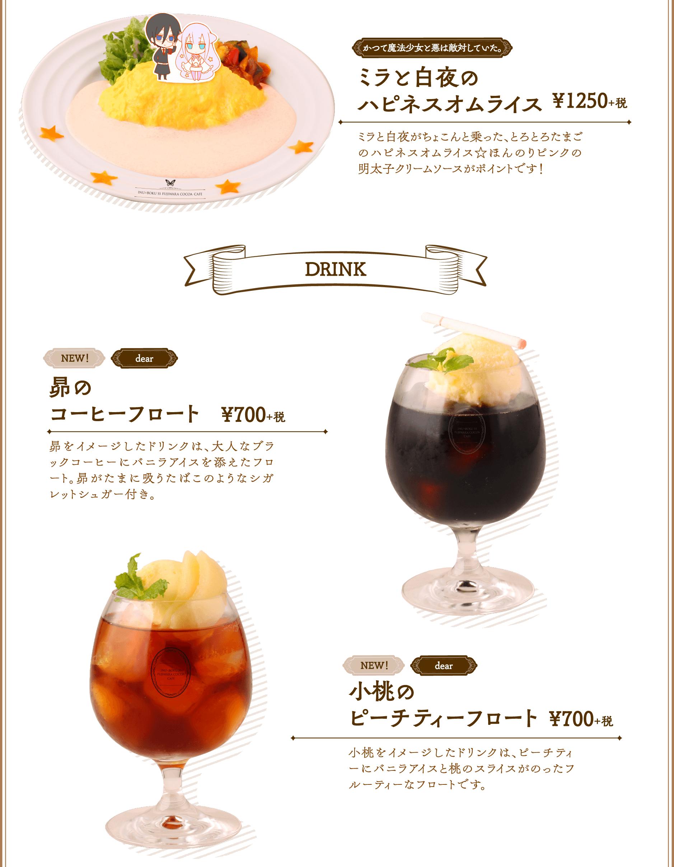 menu-1-3-20190927.png