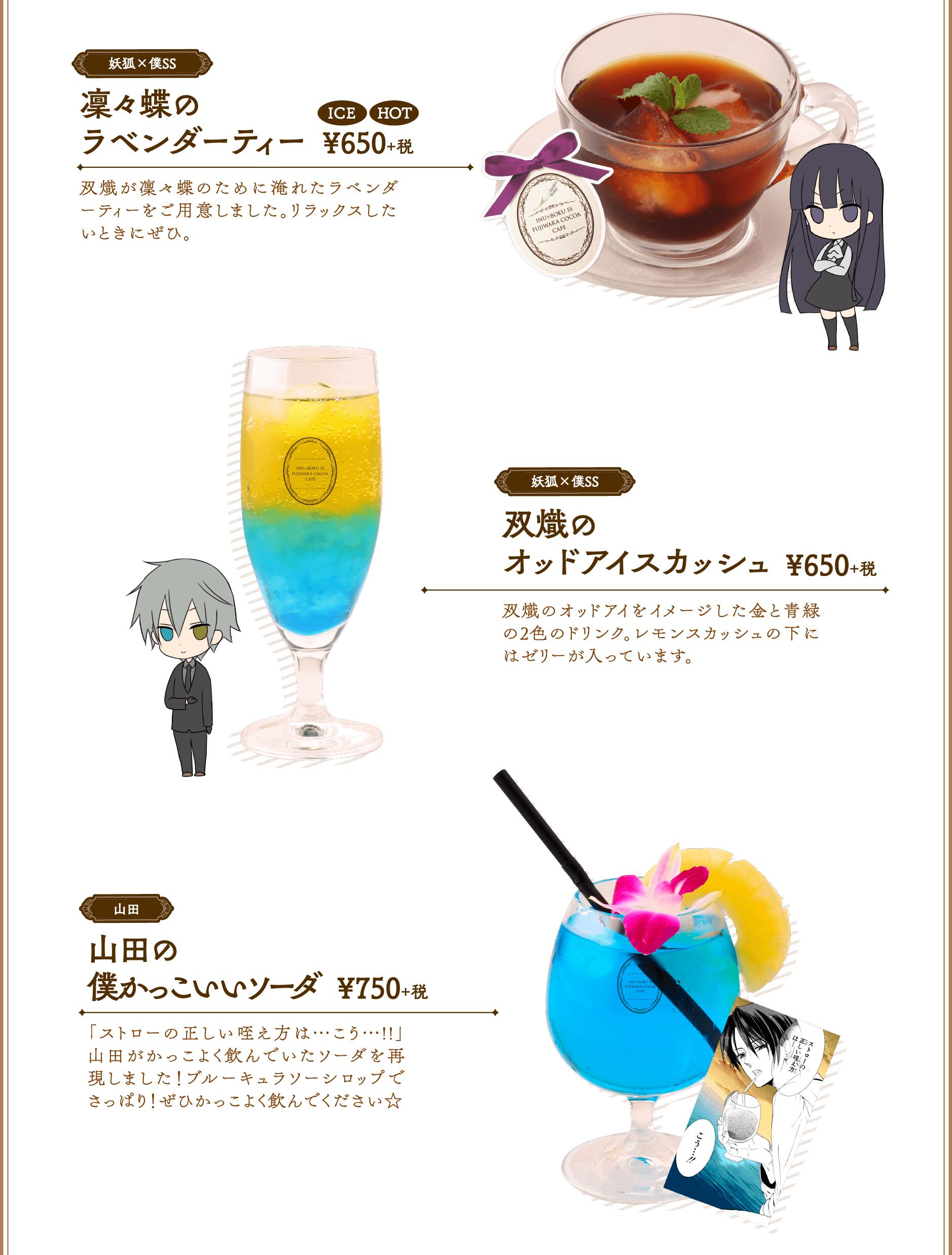 menu-1-4-20190927.png