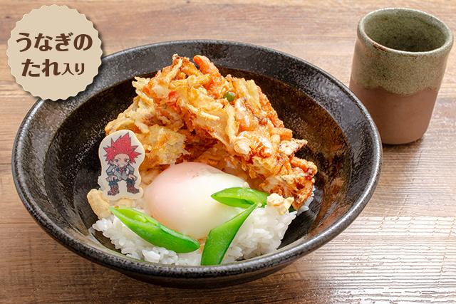 切島鋭児郎のザクザク かき揚げ丼 ¥1,200