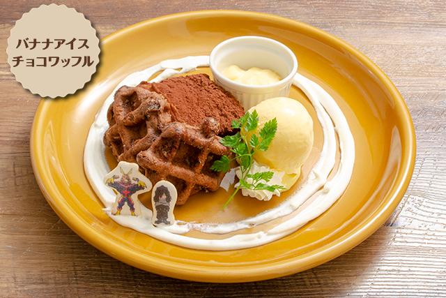 雄英 デザートプレート ¥1,200