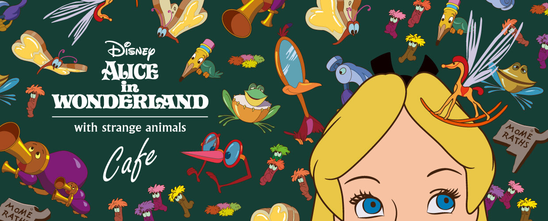 Disney S Alice In Wonderland Cafe February 5 April 18 2021 Dango News