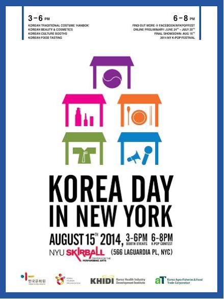 2014KoreaDay.png