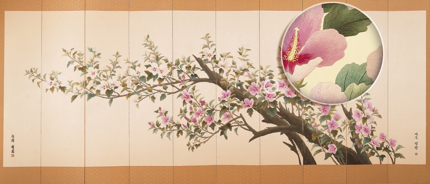 """Unification (10-panel folding screen)   Young Yang Chung Korea, 1960s   Featuring Korea's national flower, the  mugunghwa (more commonly known as the """"Rose of Sharon""""), this screen was commissioned by the Korean government for display in the presidential mansion. Configured in the shape of the Korean peninsula, with the white flowers on the left symbolizing South Korea and the red flowers on the right representing the North, this blossoming branch of  mugunghwa expresses the hope for reunification as well the strength and fortitude of Korea's national spirit, as the  mugunghwa is renowned for its power of endurance.  Applying just one square inch of such fine embroidery entails several hours of labor; this screen required over three years to complete.  Photo credit: John Bigelow Taylor"""