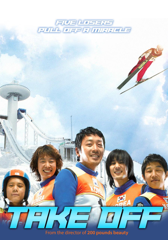 영화 국가대표 eng poster (1).jpg