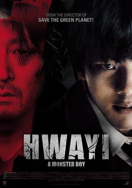 Hwai_Eng.jpg