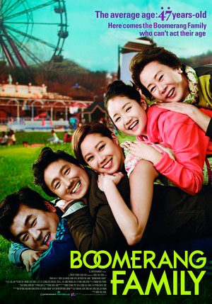 boomerang-family-Eng.jpg
