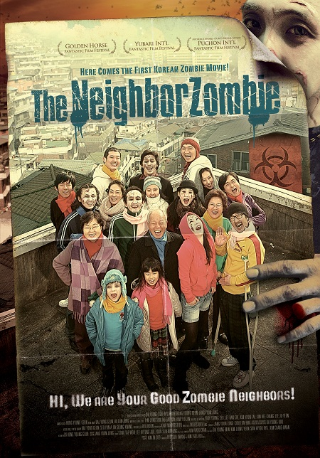 4The Neighbor Zombie_eng_poster.jpg