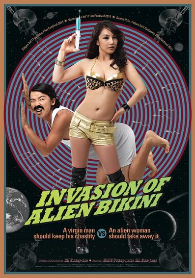 3Invasion of Alien Bikini_eng poster.jpg
