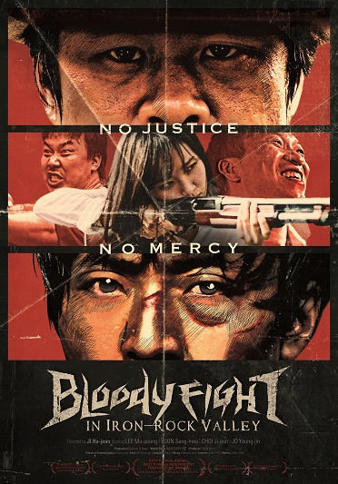 2Bloody Fight in Iron-Rock Valley_poster.jpg