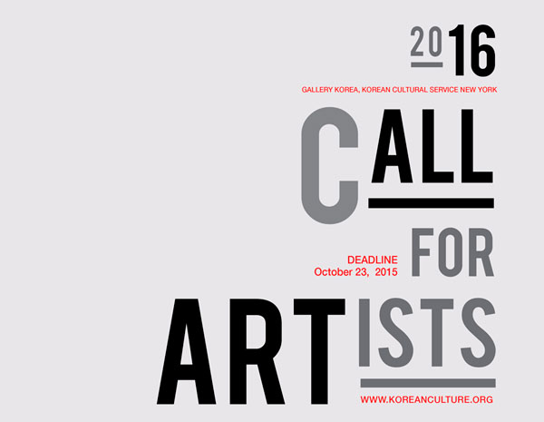 2016-Call-For-Artists-horizontal.jpg