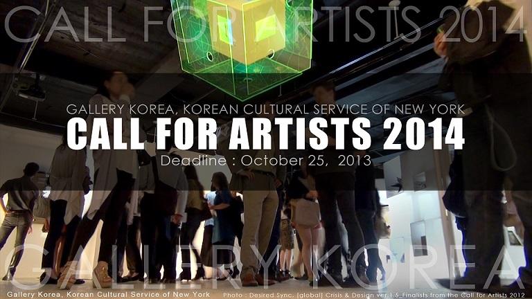 call for artists 2014 - smaller.jpg