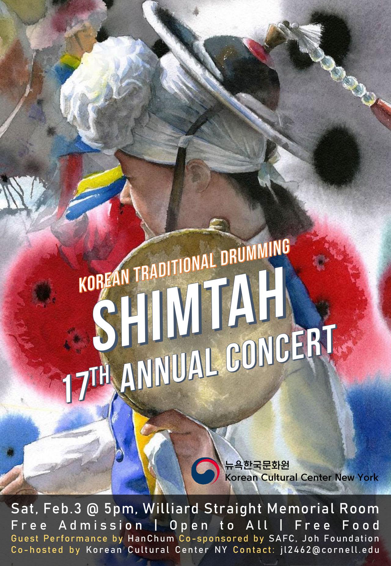 Shimtah-17th-Annual-Poster.jpg