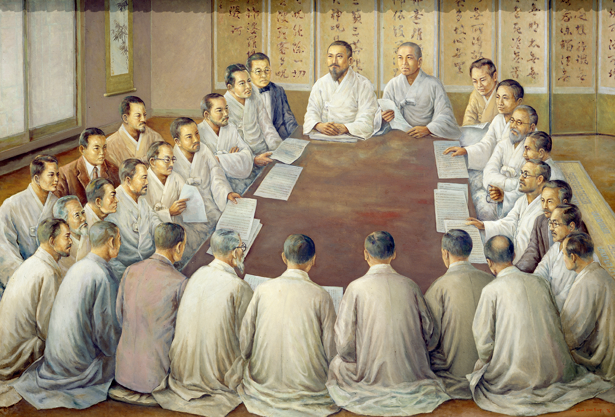 Choi Dae-sub.  The Pictures of the Declaration of Independence by National Representatives.    Korea, 1976. Ink and color on mulberry paper. 114.5 x 77.6 in.