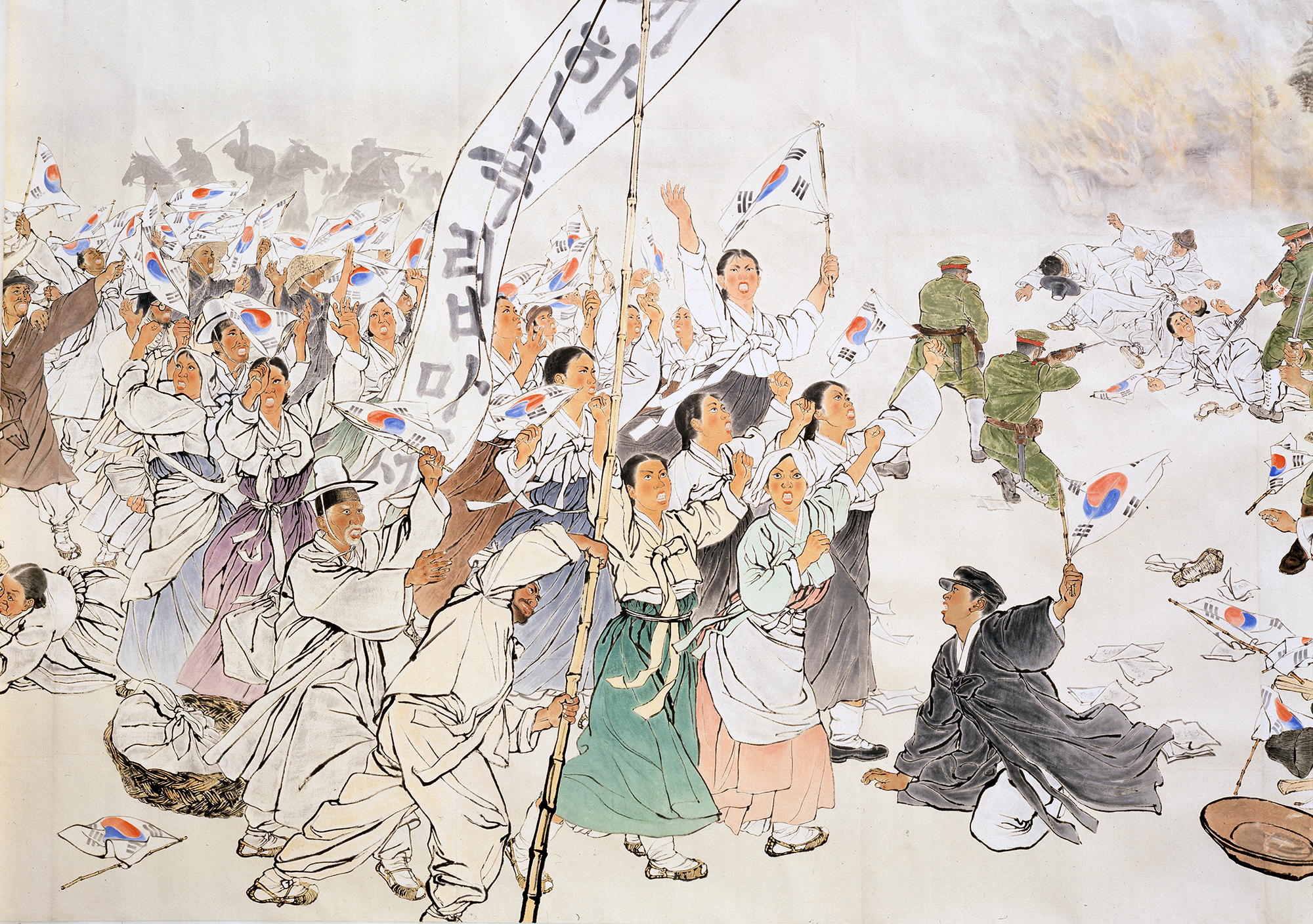 Suh Se-ok.  The March 1st Independence Movement (detail 2)   Korea, 1986. Ink and color on mulberry paper. 776.6 x 127.2 in (1972.5 × 323 cm).