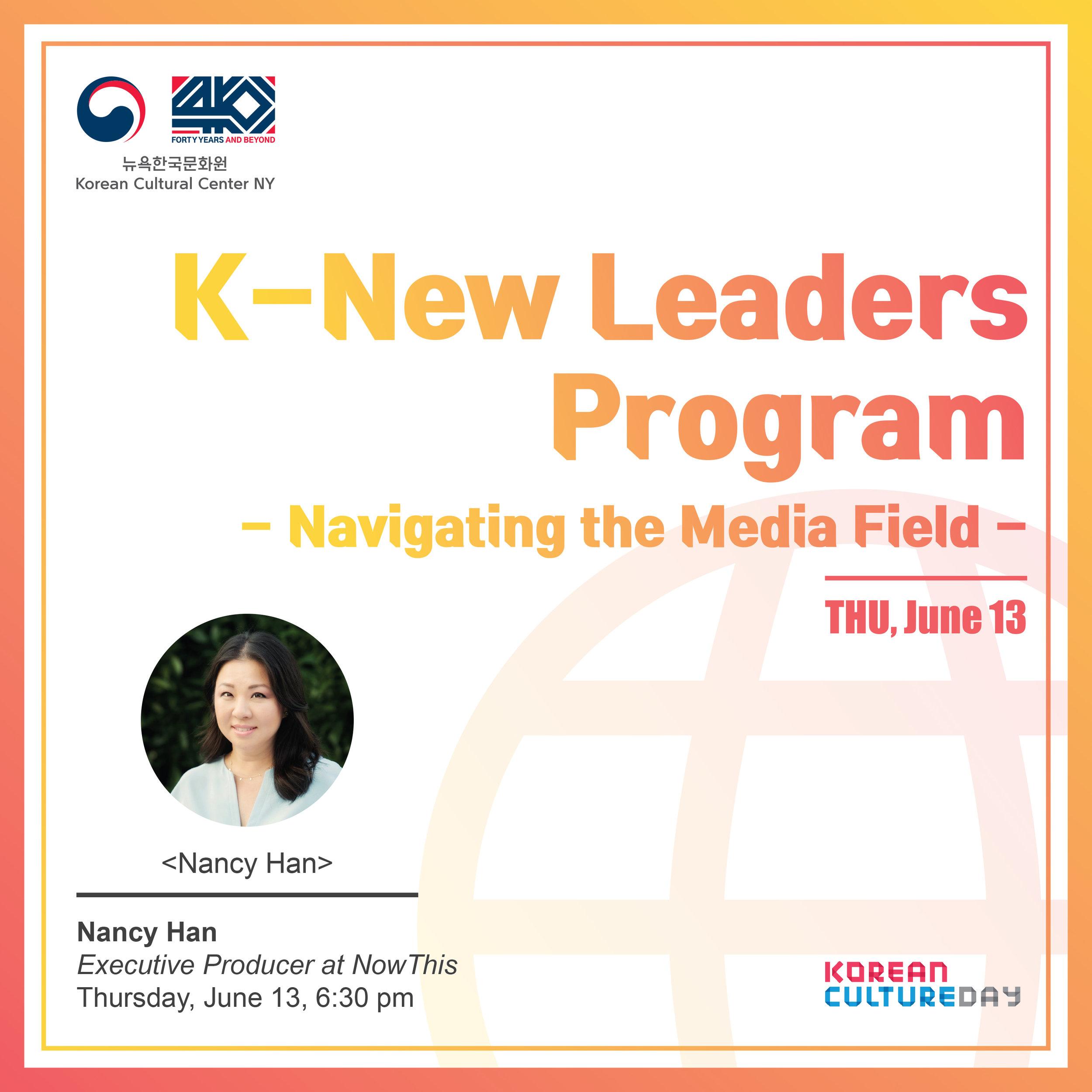 Nancy Han_ June Program.jpg