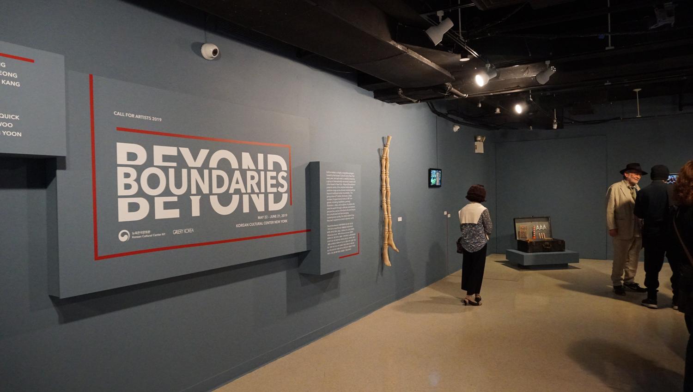 Call for artists 2019_Beyond Boundaries1.jpg