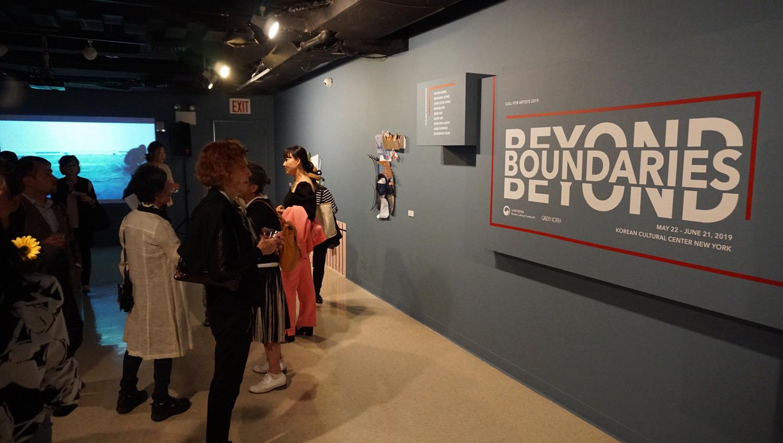 Call for artists 2019_Beyond Boundaries5.jpg