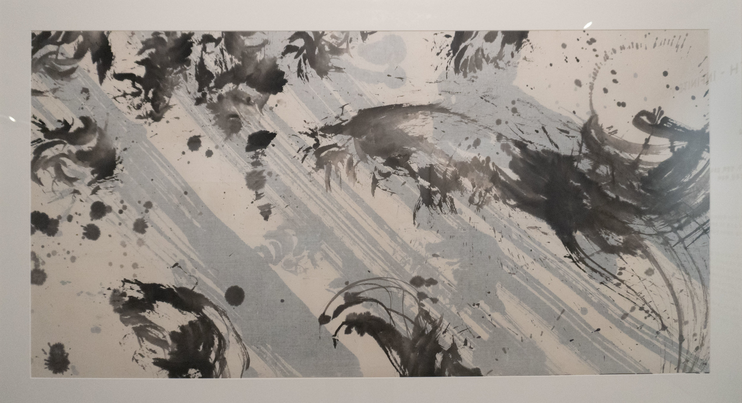 Choi Ildan 최일단 b.1936   Whirlwind회오리 바람 2007 Ink on hanji paper 28 x 53 in