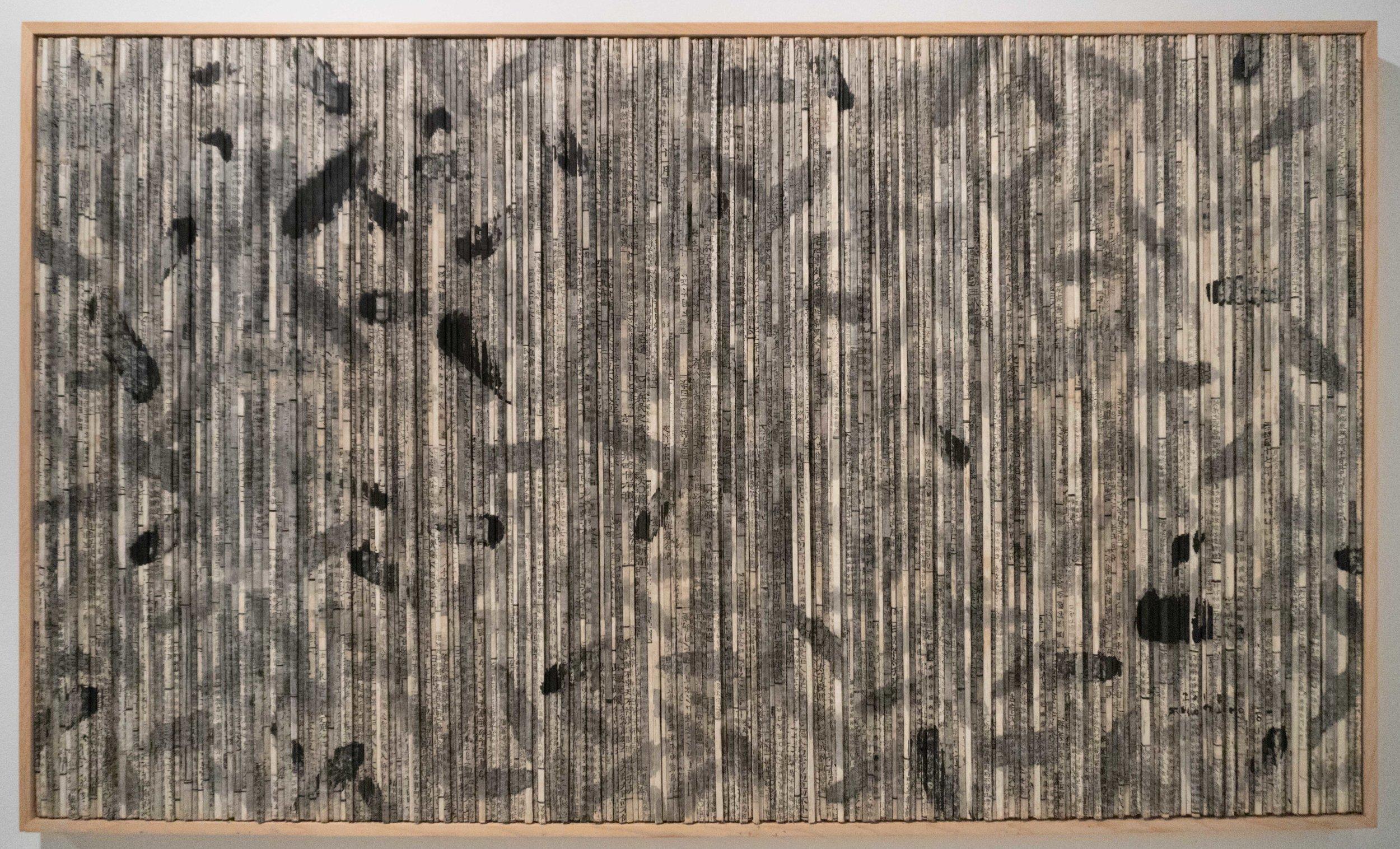 Jeong Gwang Hee 정광희 b. 1971   In the Bamboo Forest-1 대숲에서-1 2012 Ink on Hanji paper 39 ⅜ x 67 in