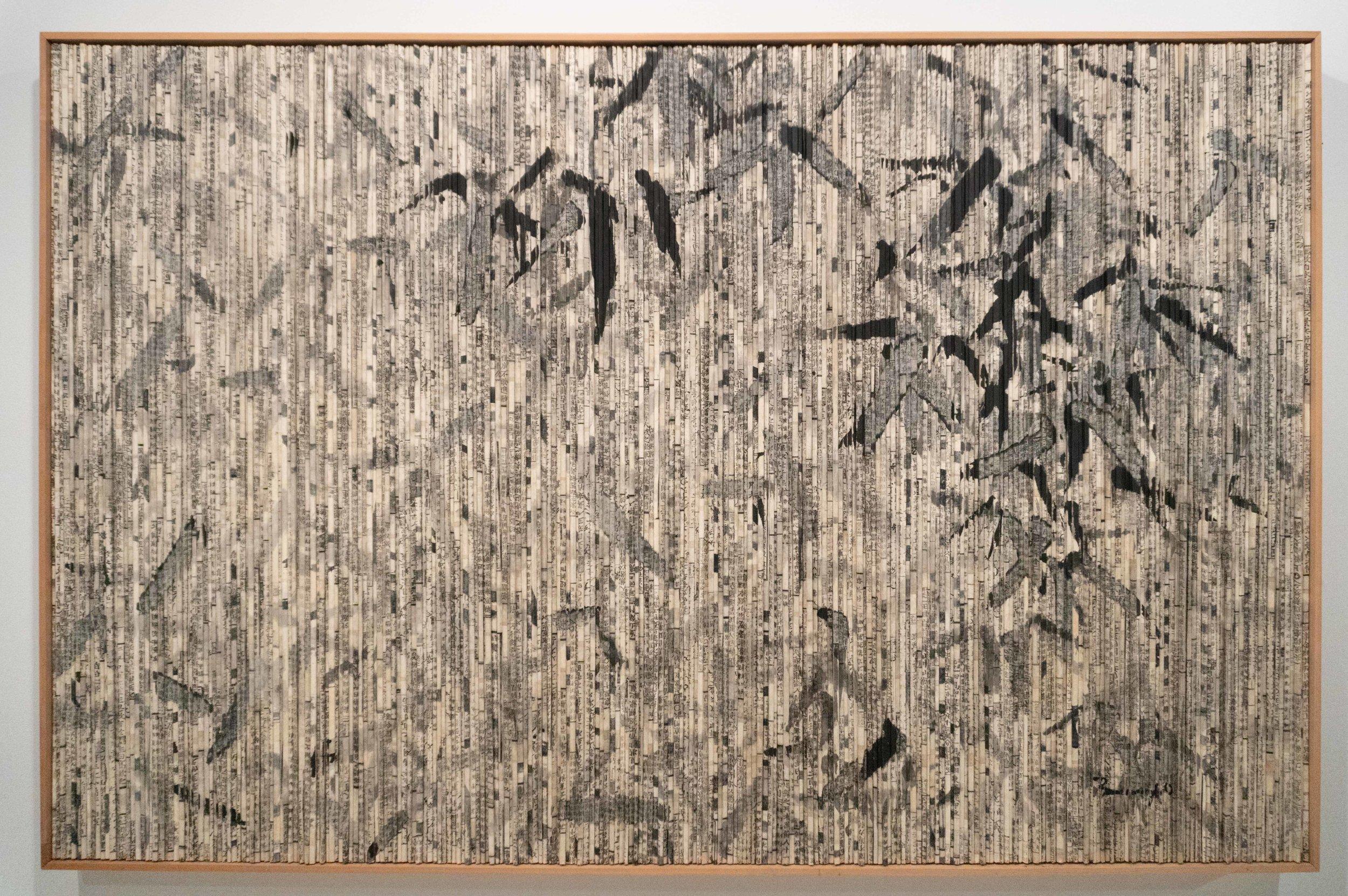 Jeong Gwang Hee 정광희 b. 1971   In the Bamboo Forest-2 대숲에서-2 2012 Ink on Hanji paper 51 x 78 ¾ in