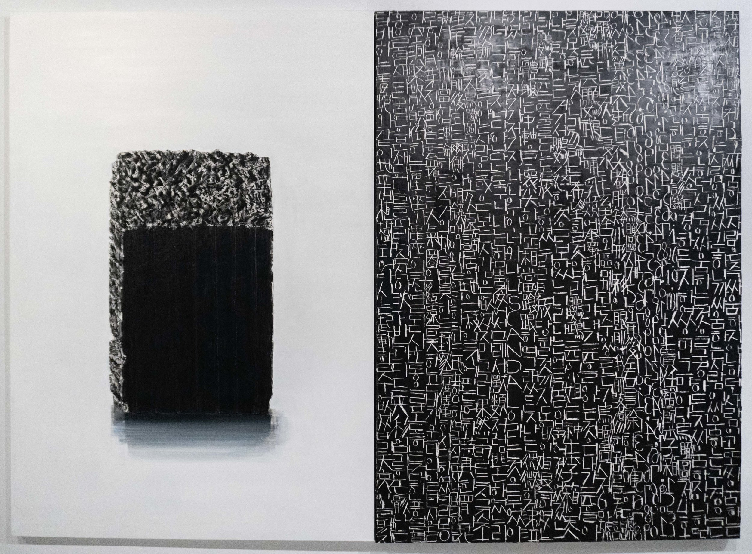 Lee In 이 인 b. 1959   2. Black, Something 2. 검은, 어떤 것 2017. mixed media on canvas. 51 x 38 in