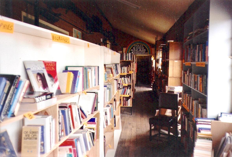 Mid-1990s - Side corridor